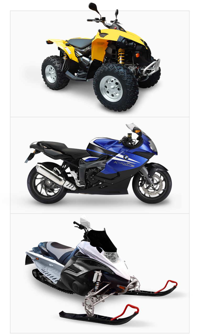 VINBasic-Powersports-Product-Page